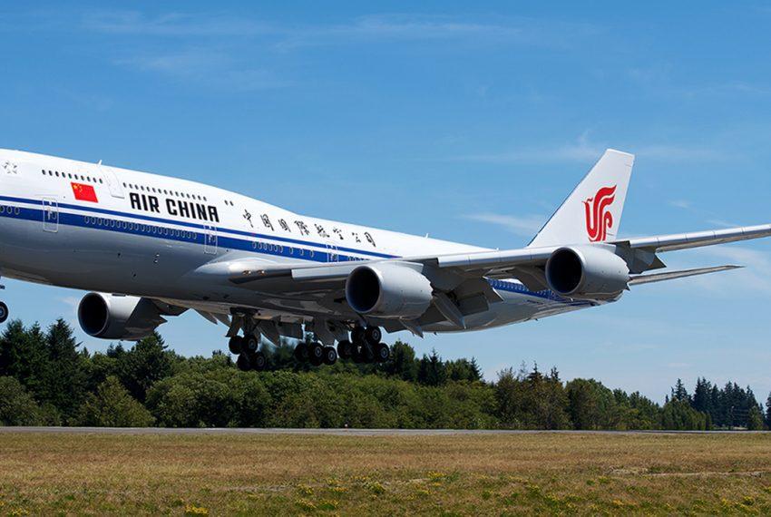 Panama partnership with Air China