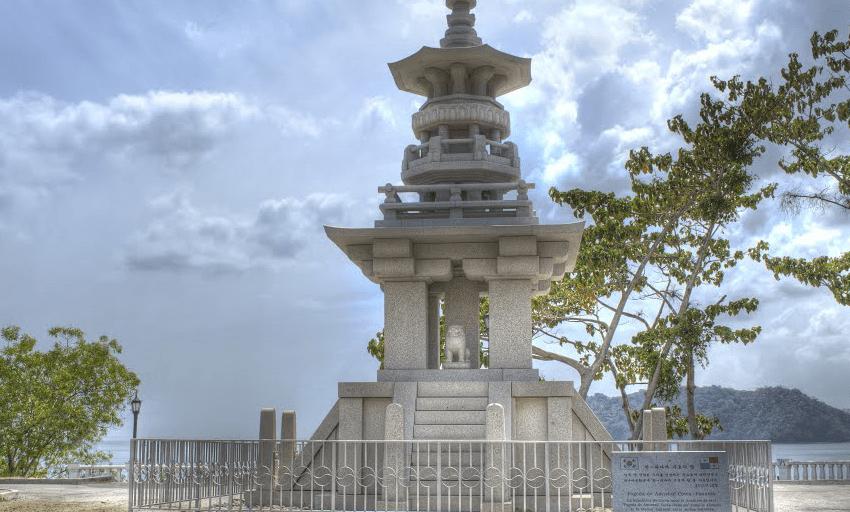 Panamá y Corea del Sur