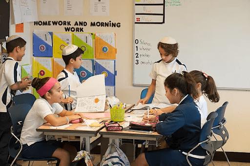 Magen David Academy Classroom