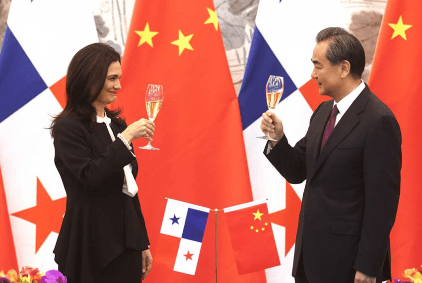 Panama China Relations