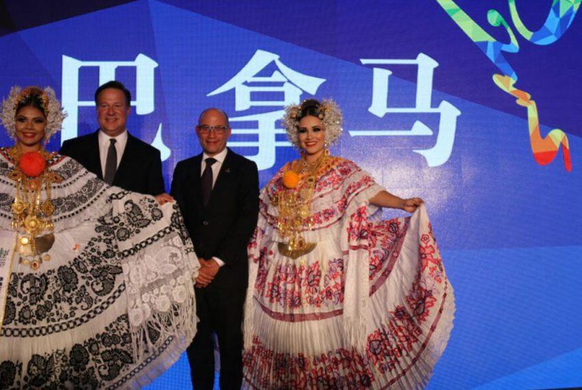 China in Panama: FTA Update, Tourism and Cruise News